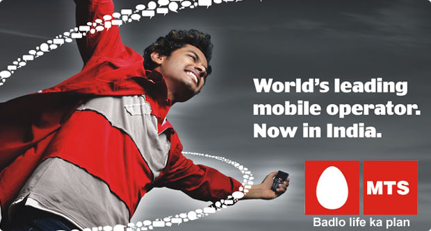 MTS Launches Royale Card Privilege Program for Data Customers in Kolkata & WB