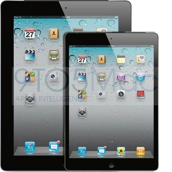 At $249, the iPad Mini would be hard to stop, says analyst