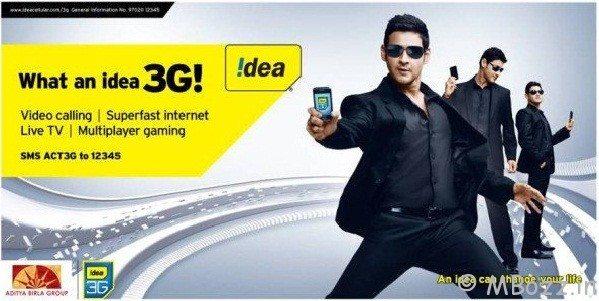 Idea 3g Postpaid Plans/ Offers /Packs Updated December 2012