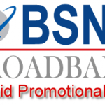 BB Prepaid offer 150x150 BSNL Onam Special Offers