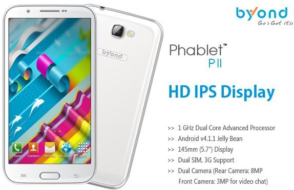 "Here Comes "" PII "" Android 4.1 Phablet from Byond"
