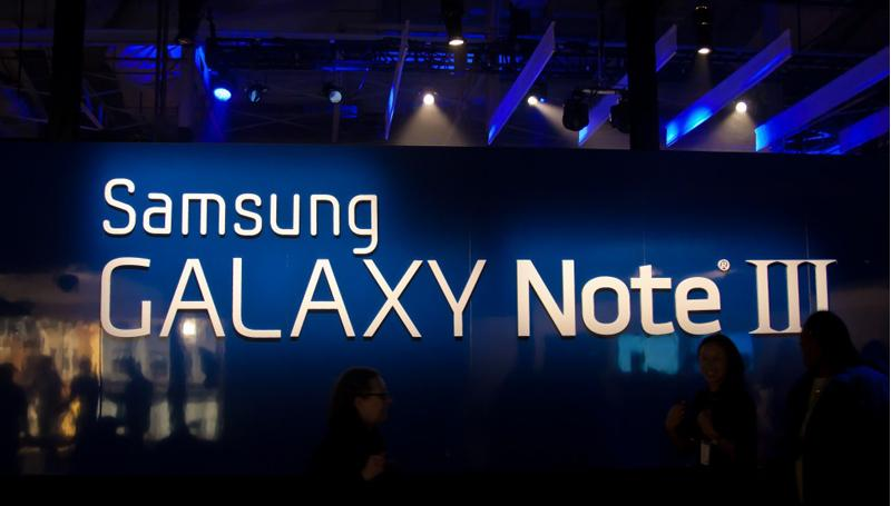 Samsung Galaxy Note III To Be Powered By Snapdragon 800