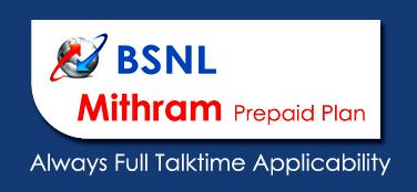 BSNL Mithram Prepaid Plan