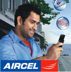 Aircel CHILLAX Packs / Offer July 2012