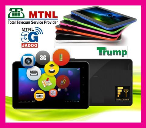 MTNL Launches Tablet Plan for Rs. 800, Offers 10 GB 3G Data for 60 Days
