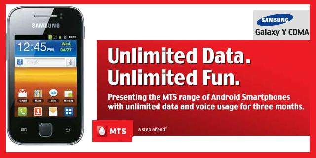 MTS India Launches Samsung Galaxy Y Smartphone With Data & Voice Benefits