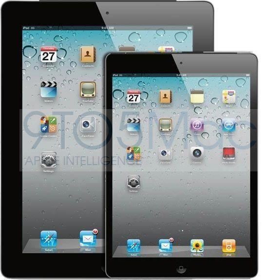 iPad Mini mockup (front).