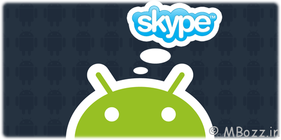 Skype Now Available For Android Tablets!
