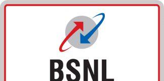 BSNL SMS Offer