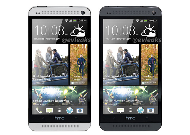 HTC One Gets A Major Update!