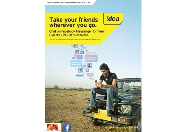 idea-facebook-messenger-635
