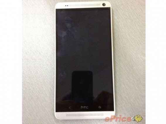 HTC One Max To Be Priced At $800