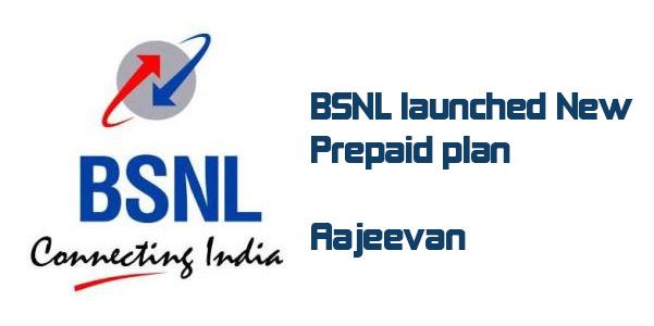 "BSNL launched New Prepaid plan ""Aajeevan"""