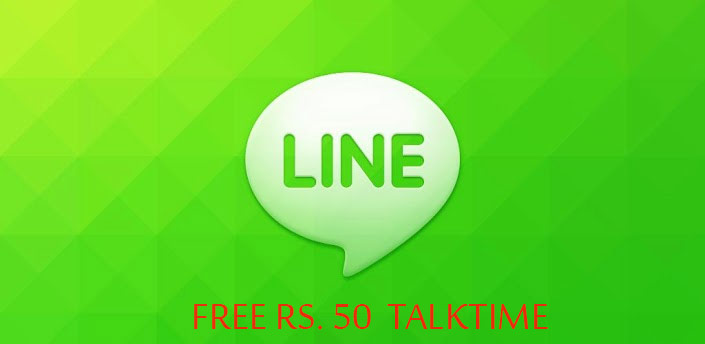Free talk time of Rs 50 to all its India users : Line App