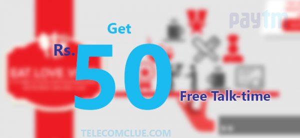 Get Rs  50 Free Talktime ! Just Install an App ! – Telecom Clue™