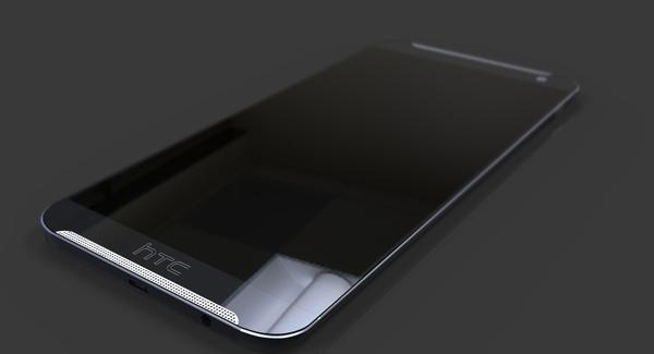 HTC One M9 (HIMA) Specs Leaked