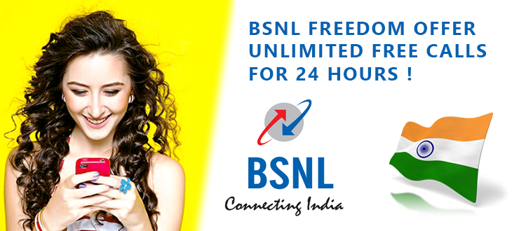 BSNL freedom offer : Unlimited free calls on Sundays from Aug 15 !