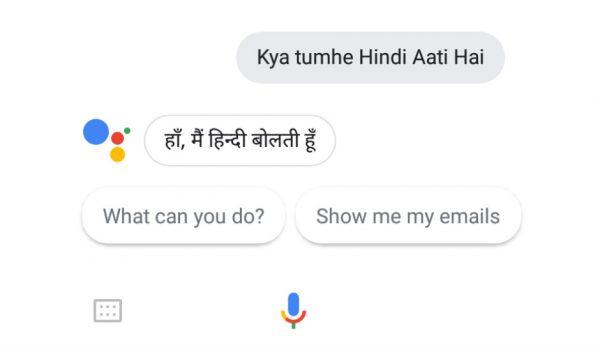 google_assisatnt